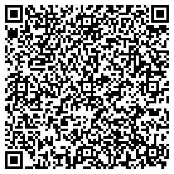 QR-код с контактной информацией организации ДУБОК, ООО