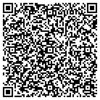 QR-код с контактной информацией организации КРИСТАЛЛ СТРОЙМАРКЕТ