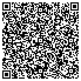 QR-код с контактной информацией организации КОНТАКТ КС, ООО