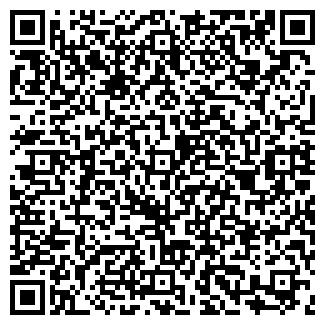 QR-код с контактной информацией организации ЭДДА, ООО