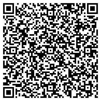 QR-код с контактной информацией организации ИНТЭКС ПСК