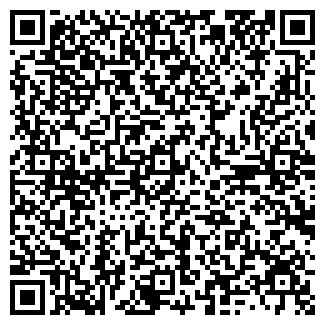 QR-код с контактной информацией организации КВАРТЕТ-ТУР