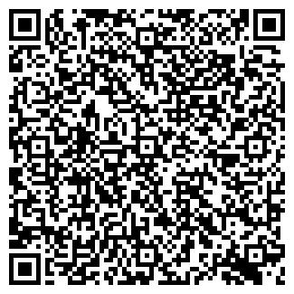 QR-код с контактной информацией организации ЛЕГАС-МД