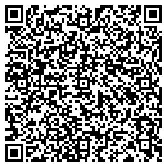QR-код с контактной информацией организации КУБ