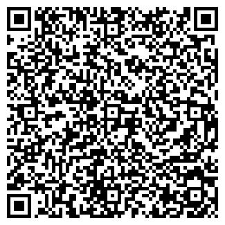 QR-код с контактной информацией организации FAST-STEP