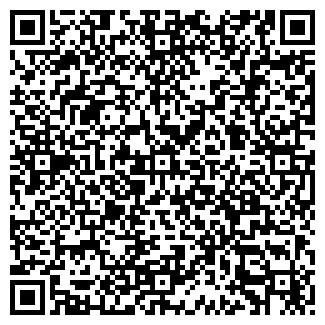 QR-код с контактной информацией организации КАРЬЕР