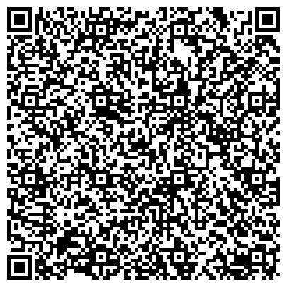 QR-код с контактной информацией организации УПРАВЛЕНИЕ АВТОДОРОЖНОГО НАДЗОРА ПО ЛЕНИНГРАДСКОЙ ОБЛАСТИ ГАТЧИНСКИЙ ФИЛИАЛ