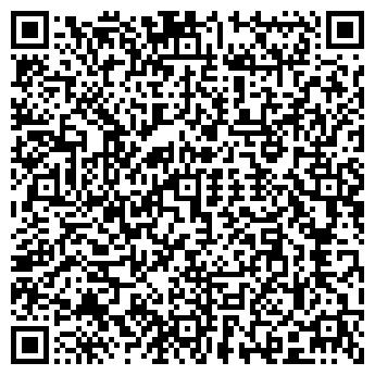 QR-код с контактной информацией организации ФИЛКОМ