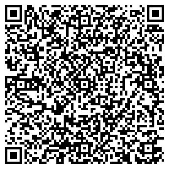 QR-код с контактной информацией организации ОРЛИНСКОЕ, ЗАО