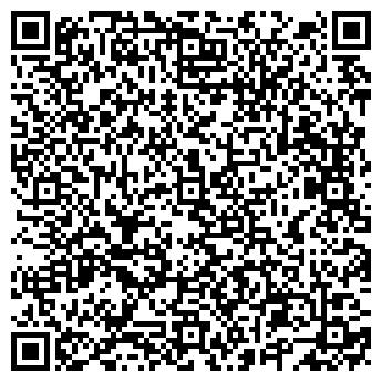 QR-код с контактной информацией организации ВЕРТИКАЛЬ, ЗАО