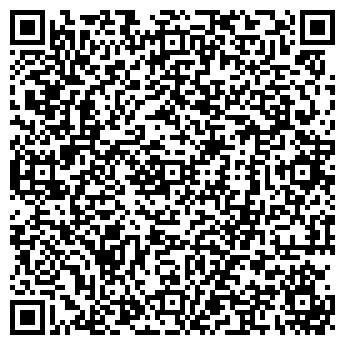 QR-код с контактной информацией организации ВЕЩЕВОЙ РЫНОК