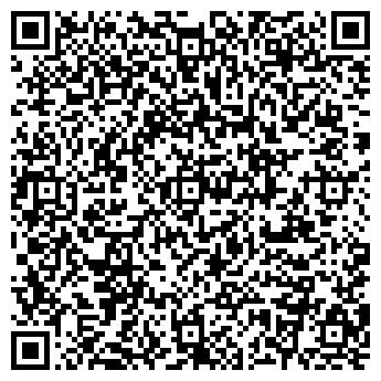QR-код с контактной информацией организации ИП Комаров А.П. турагенство  КЕНГУРУ