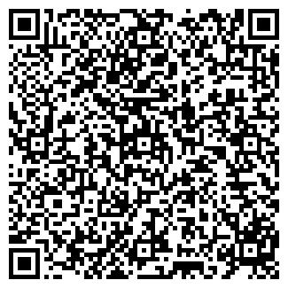 QR-код с контактной информацией организации ФИНТРАНС