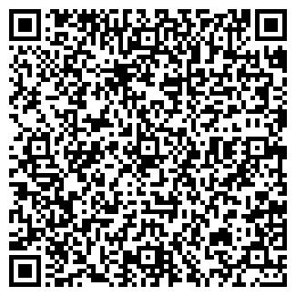 QR-код с контактной информацией организации АРТАК