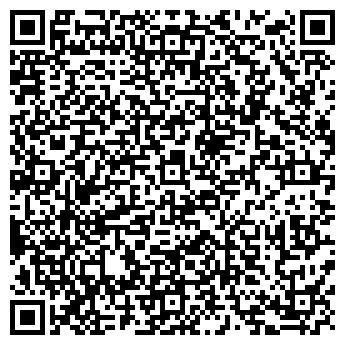 QR-код с контактной информацией организации ОРЛИНСКОЕ ЛЕСНИЧЕСТВО
