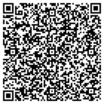 QR-код с контактной информацией организации КРЕСТЬЯНСКОЕ ХОЗЯЙСТВО