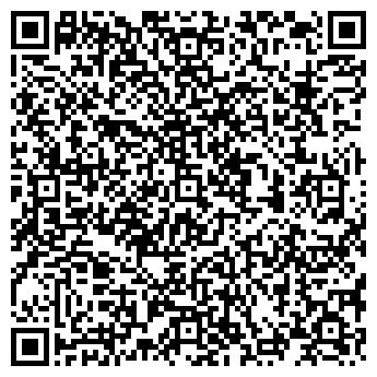 QR-код с контактной информацией организации ТРЕТИЙ ТРЕСТ, ООО