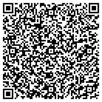 QR-код с контактной информацией организации ИЗЮМИНКА, ООО