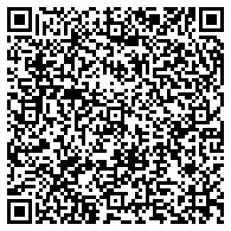 QR-код с контактной информацией организации БИТ