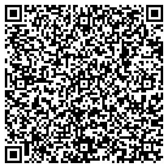 QR-код с контактной информацией организации КВАРТЕТ КУЛИНАРНЫЙ ЦЕХ