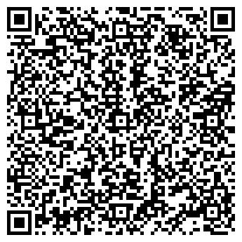 QR-код с контактной информацией организации ОРБИТА ГОСТИНИЧНЫЙ КОМПЛЕКС