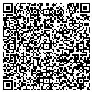 QR-код с контактной информацией организации ФОКОМ, ООО
