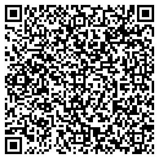 QR-код с контактной информацией организации АГРОФИЗПРОДУКТ
