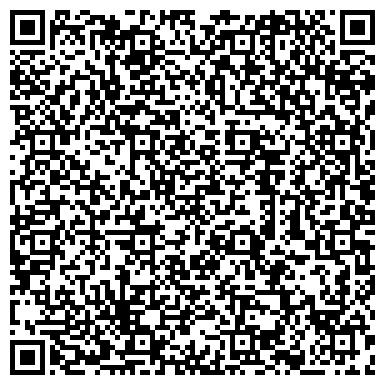 QR-код с контактной информацией организации АДМИРАЛТЕЕЦ ДЕТСКИЙ ОЗДОРОВИТЕЛЬНЫЙ ЛАГЕРЬ
