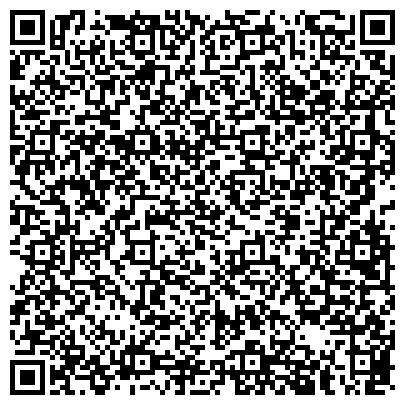 QR-код с контактной информацией организации Гатчинский Лицей № 3 имени Героя Советского Союза А.И.Перегудова