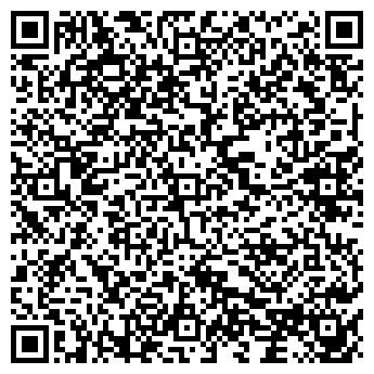 QR-код с контактной информацией организации ДЕМЕТРА ФЕРМЕРСКОЕ ХОЗЯЙСТВО