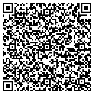 QR-код с контактной информацией организации ЭГВАТ