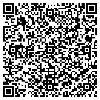 QR-код с контактной информацией организации БУМАГА, ЗАО
