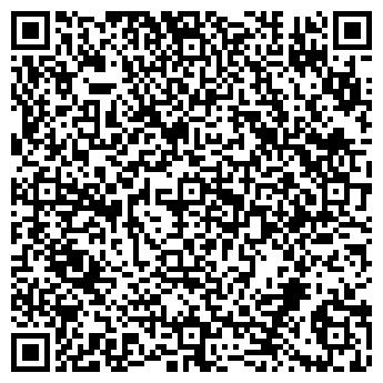QR-код с контактной информацией организации ВОЕННЫЙ ЛЕСХОЗ