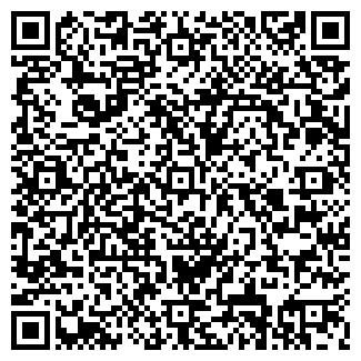 QR-код с контактной информацией организации ВЕЛАУ ПАПИР, ООО