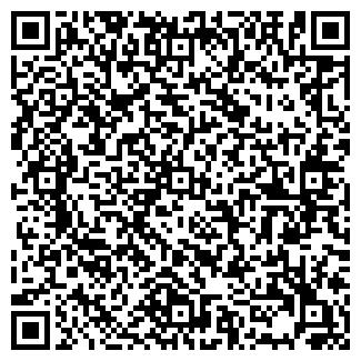 QR-код с контактной информацией организации ИМ. ПУШКИНА, ТОО