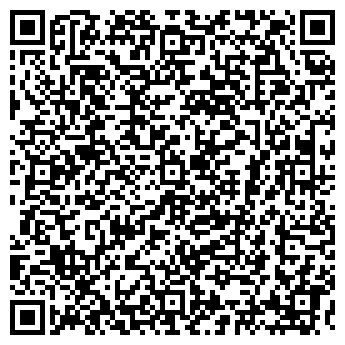QR-код с контактной информацией организации КРУПЕННАЯ КОМПАНИЯ