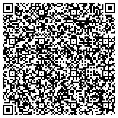 QR-код с контактной информацией организации ДОВЕРИЕ ГУРЬЕВСКИЙ РАЙОННЫЙ ЦЕНТР ПСИХОЛОГО-МЕДИКО-СОЦИАЛЬНОГО СОПРОВОЖДЕНИЯ