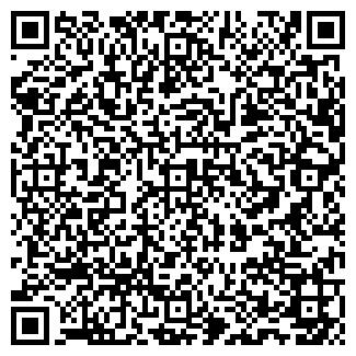 QR-код с контактной информацией организации КАИС ОФИС