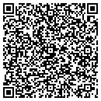 QR-код с контактной информацией организации ПРИАЛА