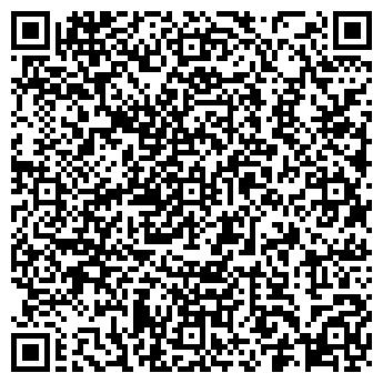 QR-код с контактной информацией организации КАРДАН АВТОЦЕНТР, ООО
