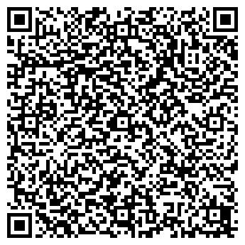 QR-код с контактной информацией организации КУЛИНОВА И. В.
