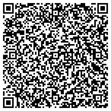 QR-код с контактной информацией организации ОТДЕЛЕНИЕ ПОЧТОВОЙ СВЯЗИ ПОС. ВАСИЛЬКОВО