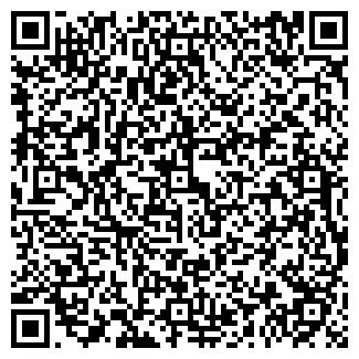 QR-код с контактной информацией организации КАРМИНТЕН, ТОО