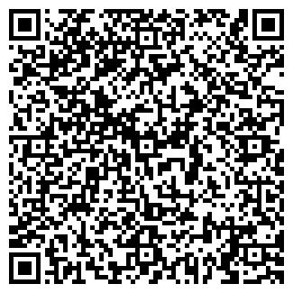 QR-код с контактной информацией организации ФИРМА МАРШАЛЬСКОЕ
