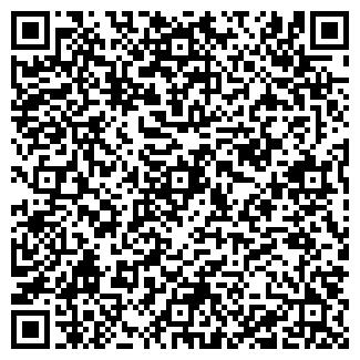 QR-код с контактной информацией организации ШАТРОВО, ТОО