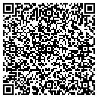 QR-код с контактной информацией организации БЛТА