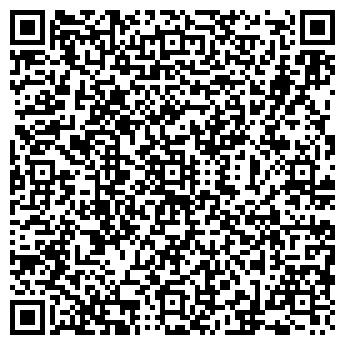 QR-код с контактной информацией организации ВАСИЛЬКОВСКАЯ ПМК