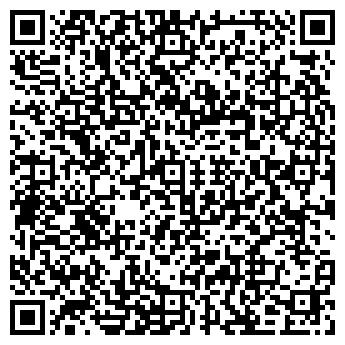 QR-код с контактной информацией организации ЧЕТЫРЕ СЕЗОНА-СПОРТ