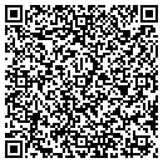 QR-код с контактной информацией организации МТД ПМК-2