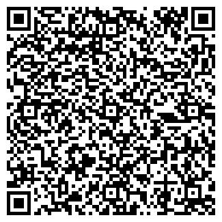 QR-код с контактной информацией организации ЭВАРС